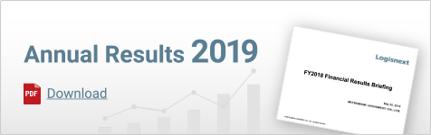 Annual Results 2019